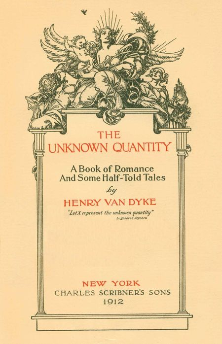 Unknown quantity title page