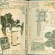 Gluebook 4546